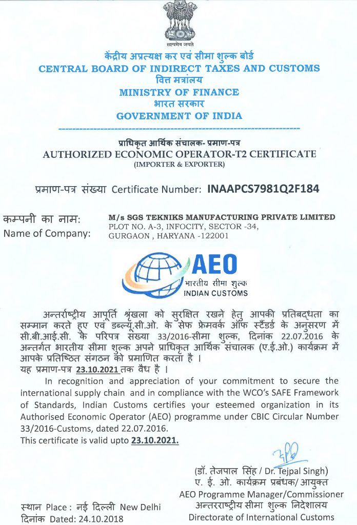 Authorized Economic Operator-T2 Certificate